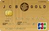 jcb-gold