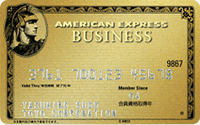 amex_businessgold