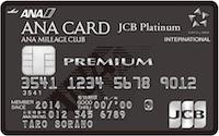 ana-jcb-premium