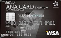 ana-visa-premium