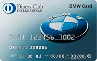 bmw-diners