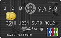 jcb-extage1