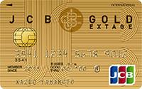 jcb-gold-extage