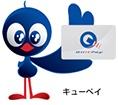 QUICPay-card