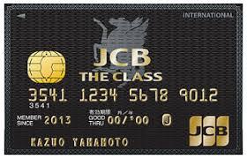クレジットカードのステータス比較