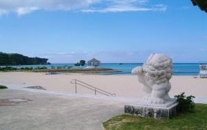 onna--beach