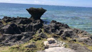 沖縄の龍神巡り