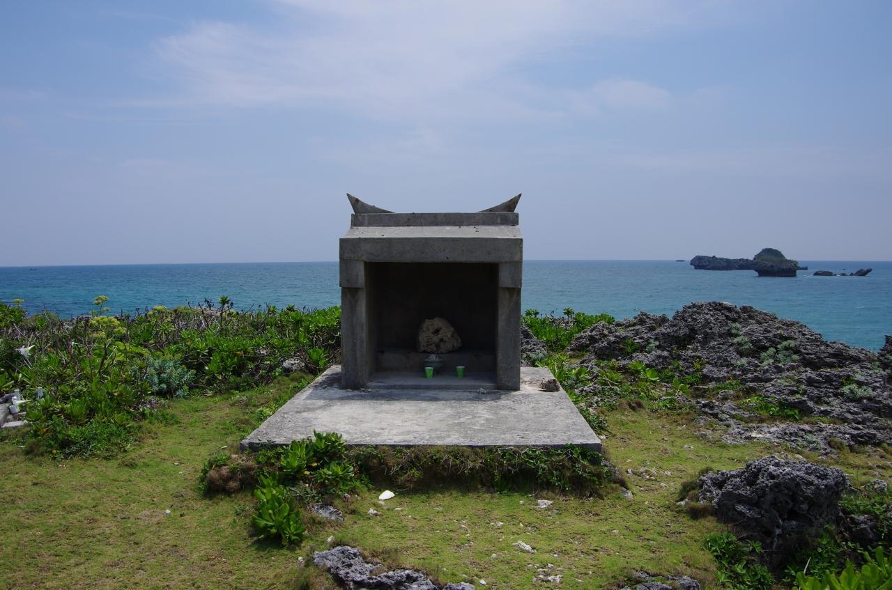 浜比嘉の竜宮神