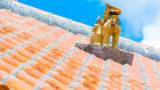 新型コロナによる沖縄のホテル・観光施設の休業情報
