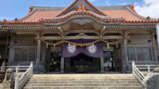 マリンナビ沖縄