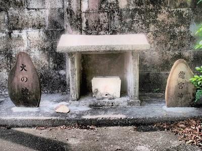 真玉橋の龍宮神