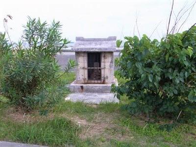 伊舎堂の龍宮神