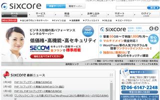 sixcore-server