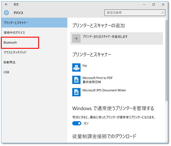 windows10_b04